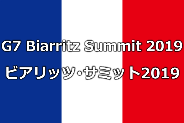 BiarritzSummit2019France