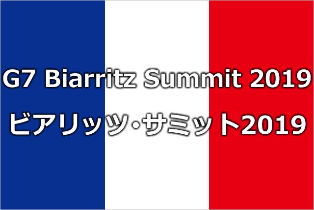 BiarritzSummit2019France