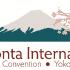 2018年6月29日~ パシフィコ横浜で「第64回国際ゾンタ世界大会」が開催予定